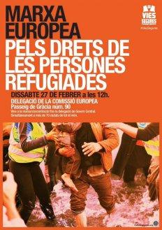 Marcha Europea para los Derechos de las Personas Refugiadas