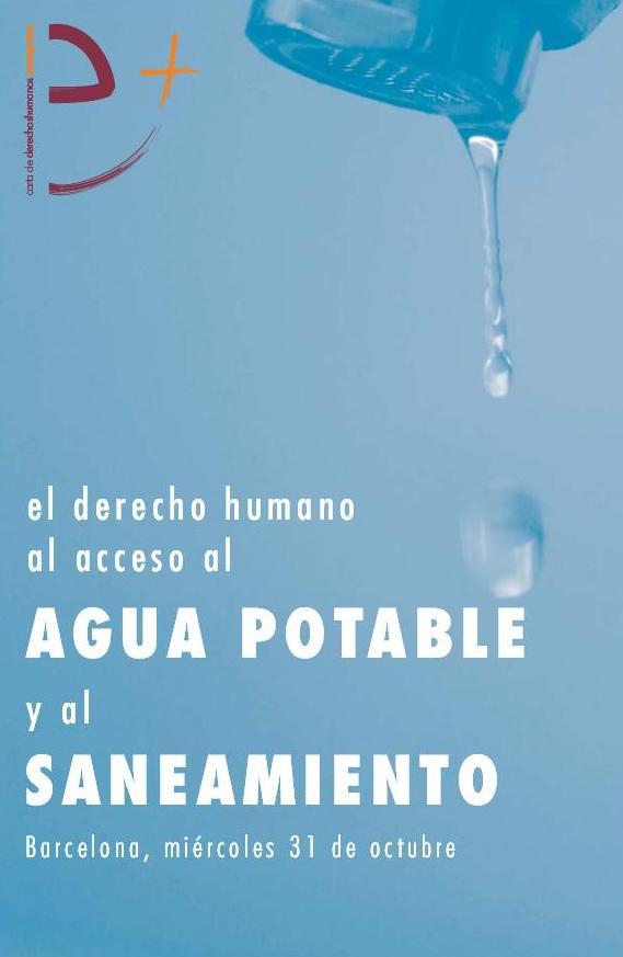 Seminari Taller - El Dret Humà a l'Accés a l'Aigua Potable i al Sanejament