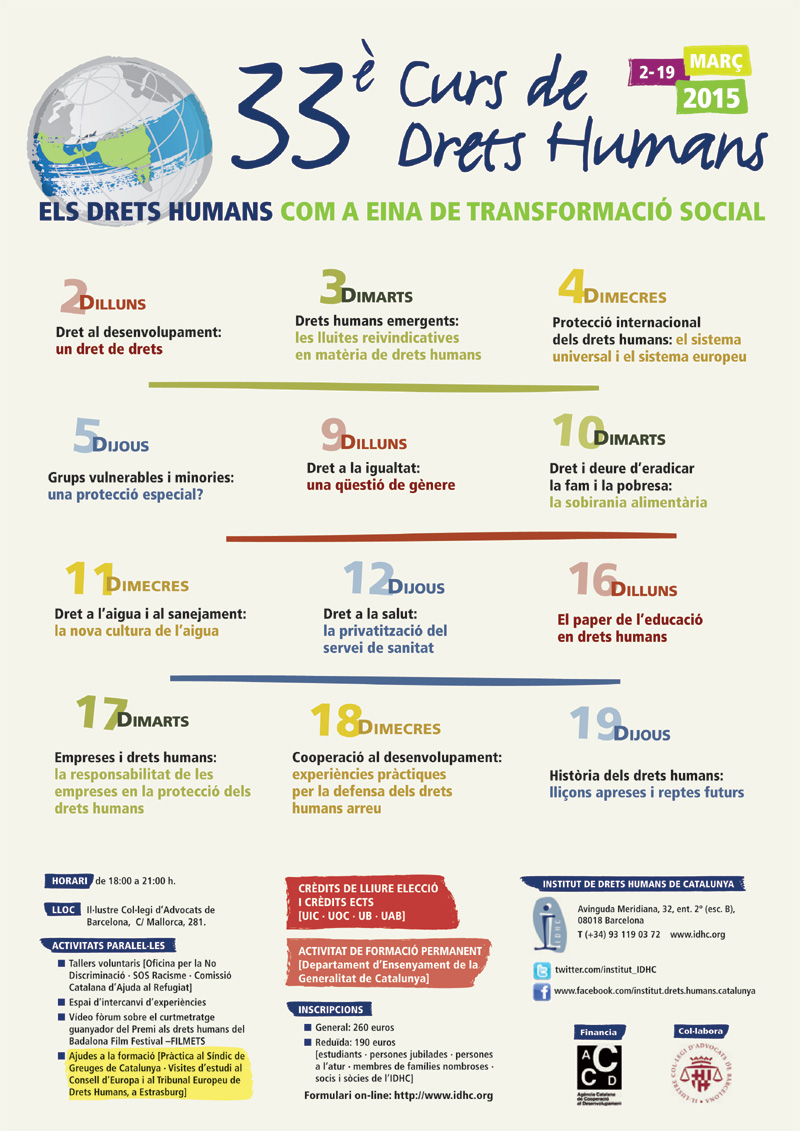 33è Curs Anual de Drets Humans