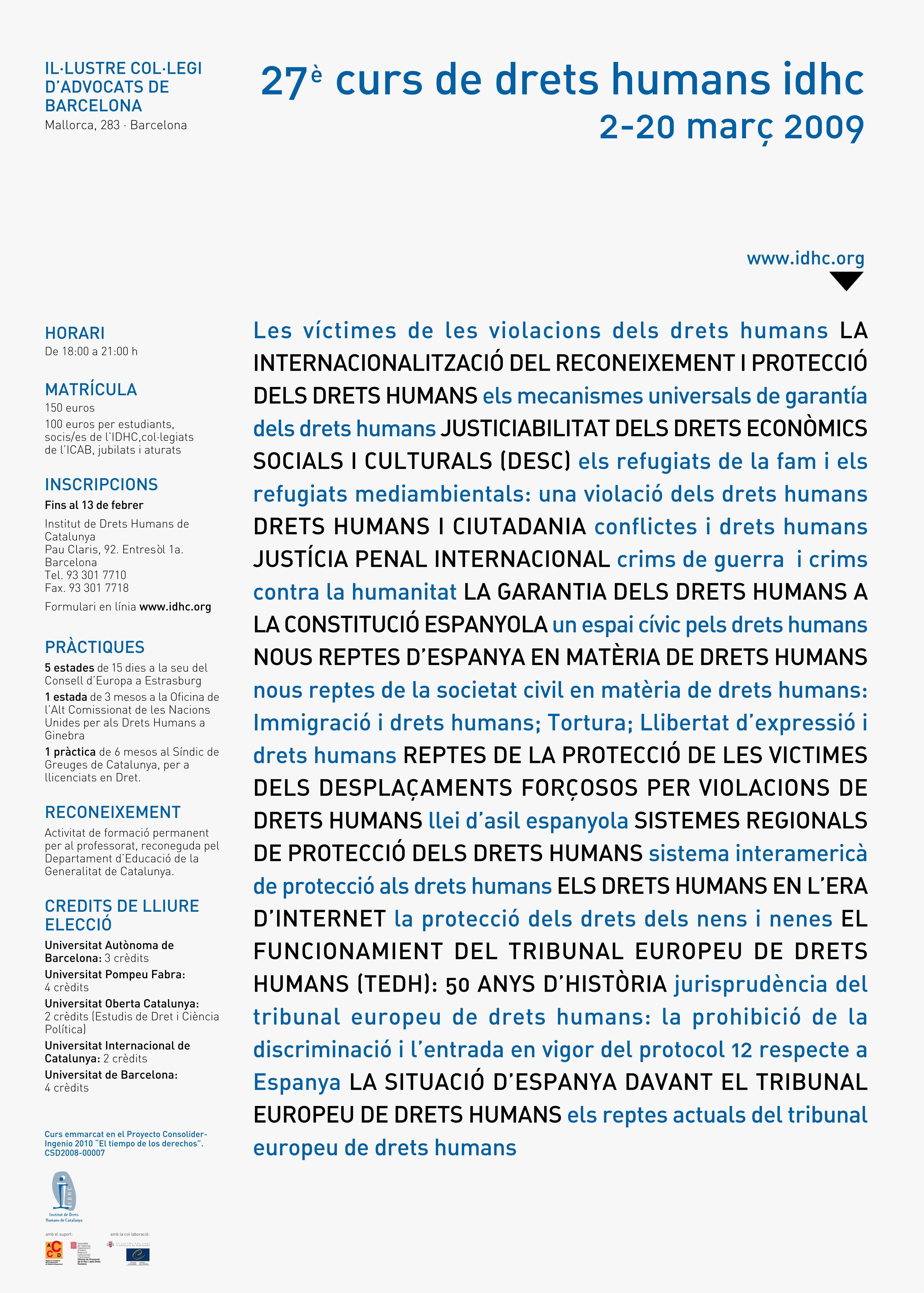 27è Curs Anual de Drets Humans