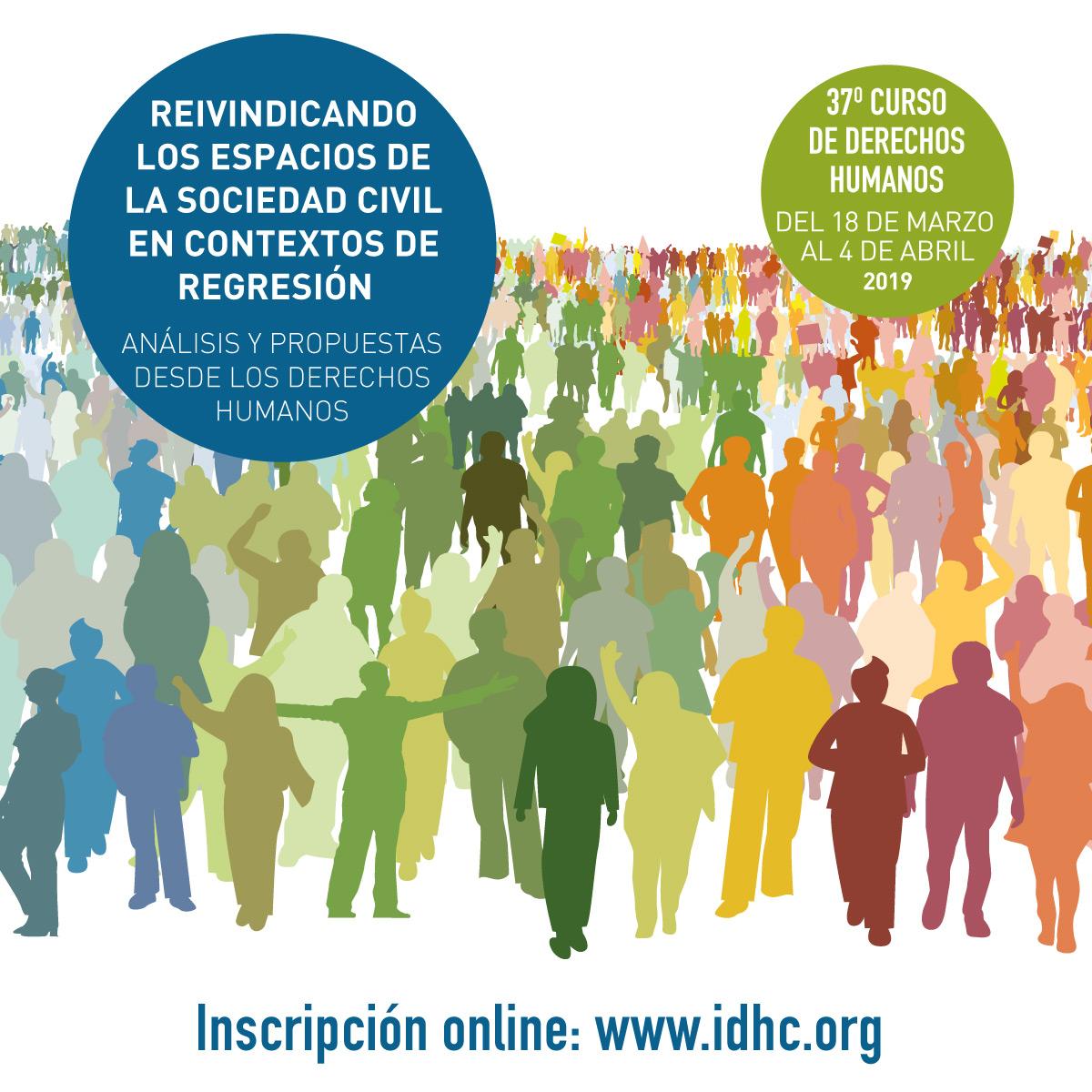 37º Curso Anual de Derechos Humanos 2019